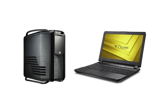 壊れたゲーミングPC・ゲームパソコン強化買取中です!自作PC・BTO・ノートパソコン・デスクトップパソコン