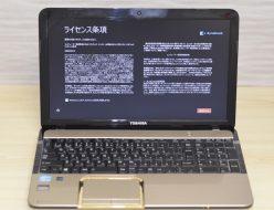 壊れたノートパソコン買取りました!東芝 T552/58GK PT55258GBHK Core i7 Win8