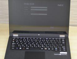 ノートパソコン買取りました!NEC PC-LY750JW、ノートパソコンの買取はジャンク品パソコン買取ドットコムまで!