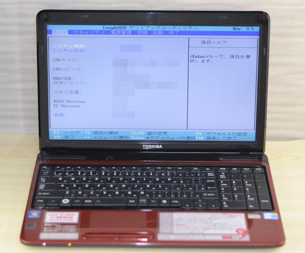 壊れたノートパソコン買取りました!東芝 PT35046BSFR T350/46BR Core i5,中古・壊れたパソコンを高く売るならジャンク品パソコン買取ドットコム