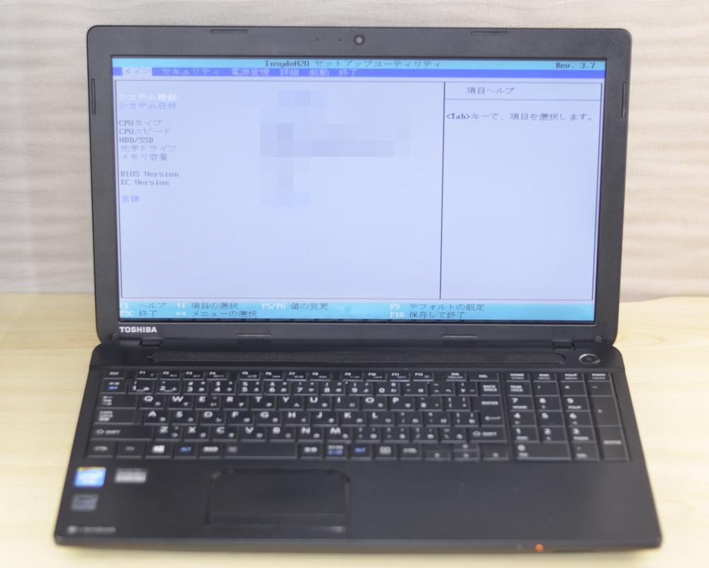 壊れたノートパソコン買取りました!B353/21KB PB35321KSUBW dynabook,中古・壊れたパソコンを高く売るならジャンク品パソコン買取ドットコム