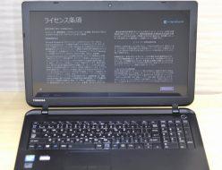 壊れたノートパソコン買取りました!東芝 BB15NB PBB15NB-SUA dynabook, 全国対応!スピード買取 壊れたパソコン・Macの買取は最強です!
