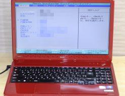壊れたノートパソコン買取りました!NEC PC-LS150CS1YR LS150/C,壊れたノートパソコンの買取はジャンク品パソコン買取ドットコム